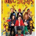 All Stars (2013) English BRRip 720p HD