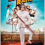 Bajatey Raho (2013) Hindi Movie DVDRip