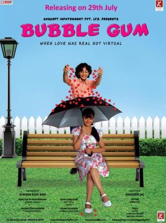Bubblegum (2011)