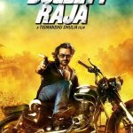Bullett Raja (2013) Watch Online