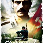 Chakravyuh (2012) Hindi Movie DVDRip