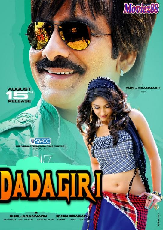 Dadagiri (2012)