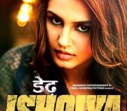 Dedh Ishqiya (2014) Hindi Movie Mp3 Songs