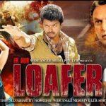 Ek Aur Loafer (2013) Hindi Dubbed