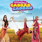 Fer Mamla Gadbad Gadbad (2013) Punjabi Movie DVDRip