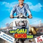 Gali Gali Chor Hai (2012) Hindi Movie DVDRip