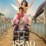 Issaq (2013) Hindi Movie WATCH ONLINE