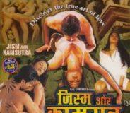 Jism Aur Kamasutra (2003)