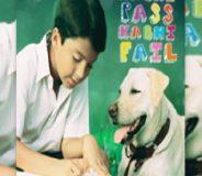 Kabhi Pass Kabhi Fail (CFSI) Hindi Movie Download Watch Online