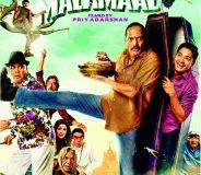 Kamaal Dhamaal Malamaal (2012) DVDRip 720P