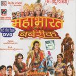 Mahabharat Aur Barbareek (2013) Hindi Movie DVDRip