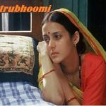 Matrubhoomi 2003 hindi movie watch online