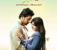 Mod (2011) Full Hindi Movie Watch Online
