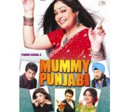 Mummy Punjabi (2011) Full Movie Watch Online Download