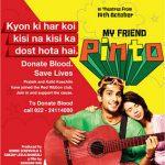 My Friend Pinto (2011)My Friend Pinto (2011) Full Movie DVDRip Download Watch Online