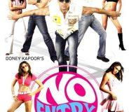 No Entry (2005) Hindi Movie