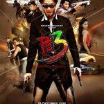 Pe3 2012 Watch Full Movie Online