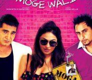 Pinky Moge Wali (2012)
