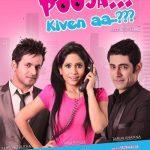 Pooja Kiven Aa (2013) Punjabi Movie DVDRip