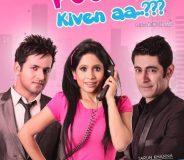 Pooja Kiven Aa (2013)