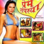 Pyaase Armaan (2005)