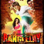 Rangeelay (2013) Punjabi Movie DVDScr