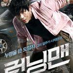 Running Man (2013) Watch Online