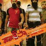 Sadda Haq (2013) Punjabi Movie DVDRip