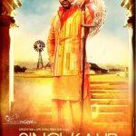 Singh VS Kaur (2013) Punjabi Movie DVDRip 720P