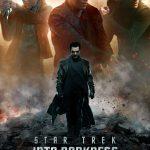 Star Trek Into Darkness (2013) English BRRip 720p HD