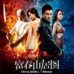 Switch 2013 Watch Full Movie