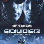 Terminator 3: Rise of the Machines (2003) Dual Audio