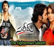The Fighterman Saleem (2009)
