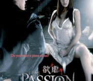 The Passion (2006)