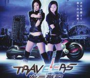 Travelers (2013)