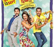 Viyah 70 Km (2013) Punjabi Movie DVDRip