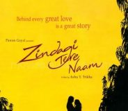 Zindagi Tere Naam (2012)