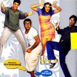 Hera pheri 2000 full movie watch online