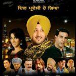 Dil Pardesi Ho Gaya Full Movie Online Punjabi