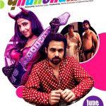 Ghanchakkar 2013 Watch Online