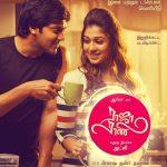 Raja Rani (2013) Tamil 720p DVDRip XviD 700MB