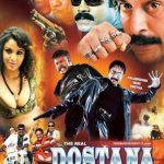 The real dostana 2007 hindi movie
