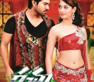 Betting Raja (Racha)