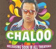 Chaloo Movie (2013)