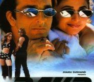 Daud (1997)