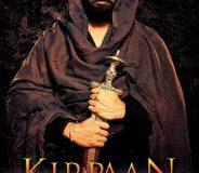 Kirpaan (2014)