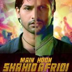 Mai Hoon Shahid Afrid (2013) Watch Online Pakistani Full Movie