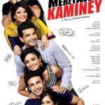 Download Watch Mere Yaar Kaminey Full Movie Punjabi DVD 2014