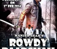 Rowdy Baadshah (2013)