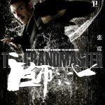 The Grandmaster 2013 Watch Online